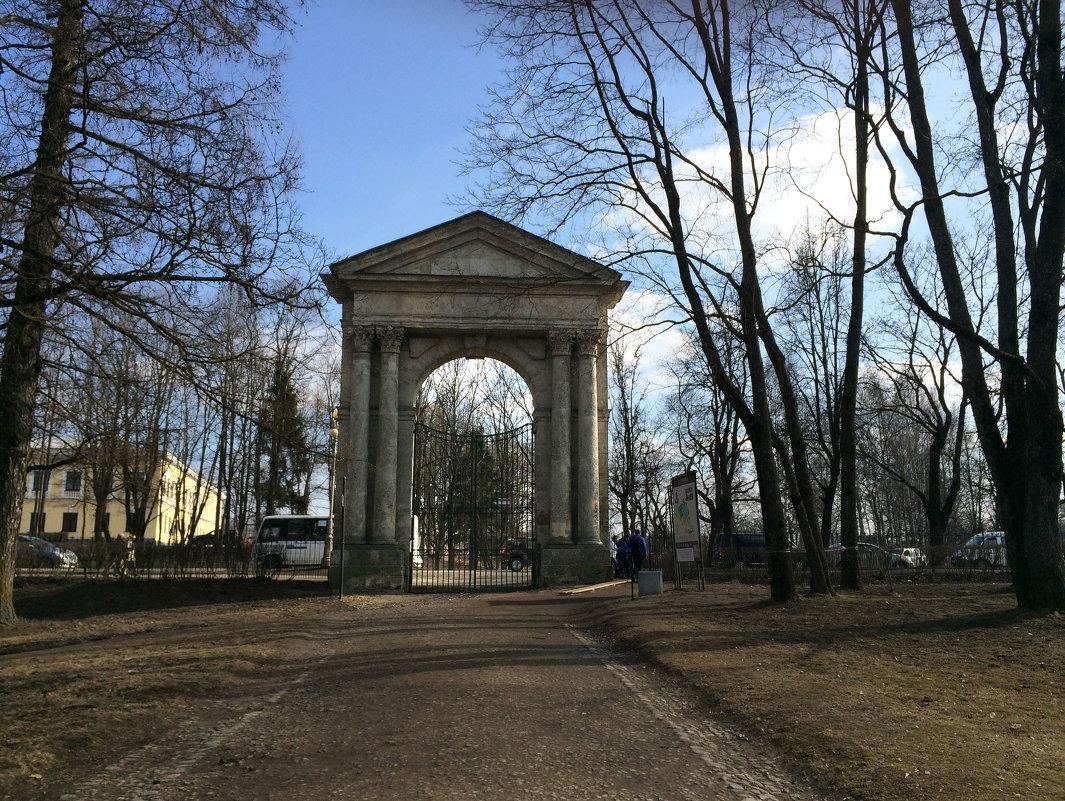 Гатчина. Ворота парка - Наталья