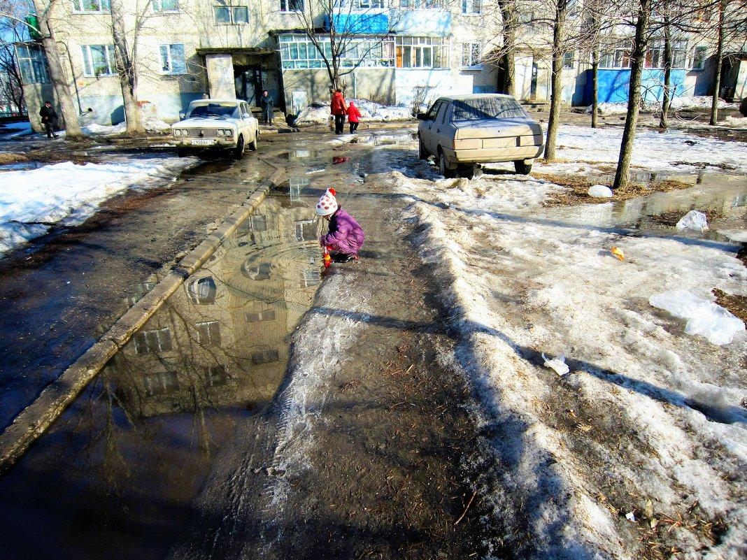 Апрель городской - Ольга Алеева