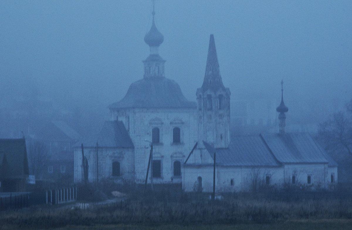 Утро - Дмитрий Близнюченко