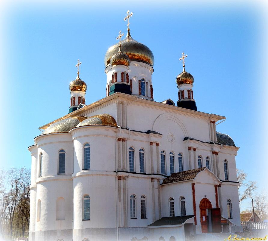Возрождение храмов на месте порушенных.. - Андрей Заломленков