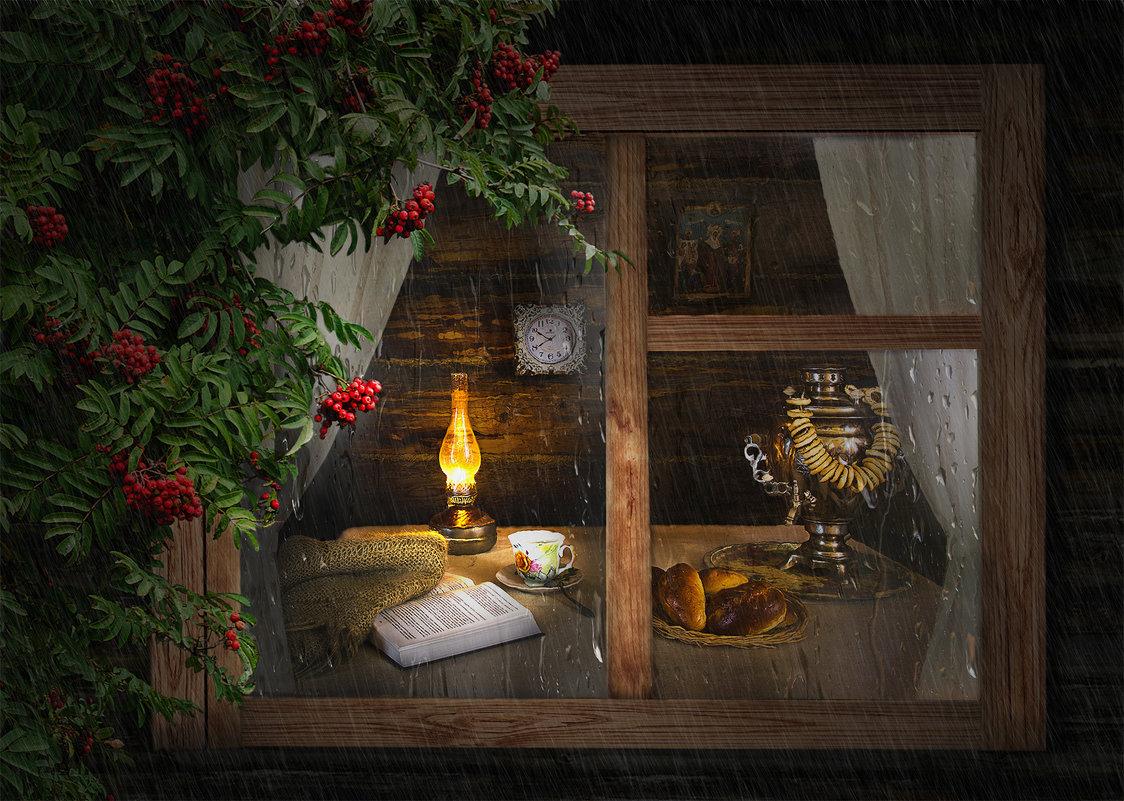Дождливым вечером - Ирина Климова