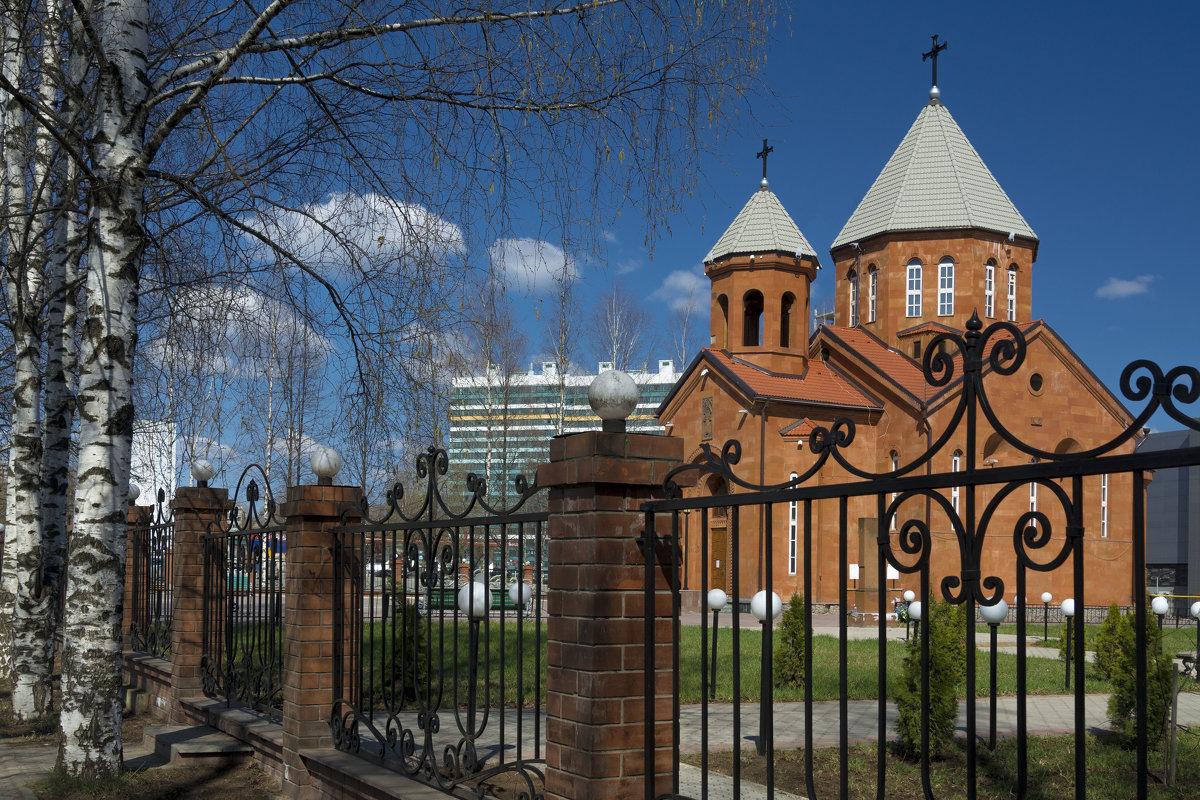 Армянская церковь в Кирове - Юрий Митенёв