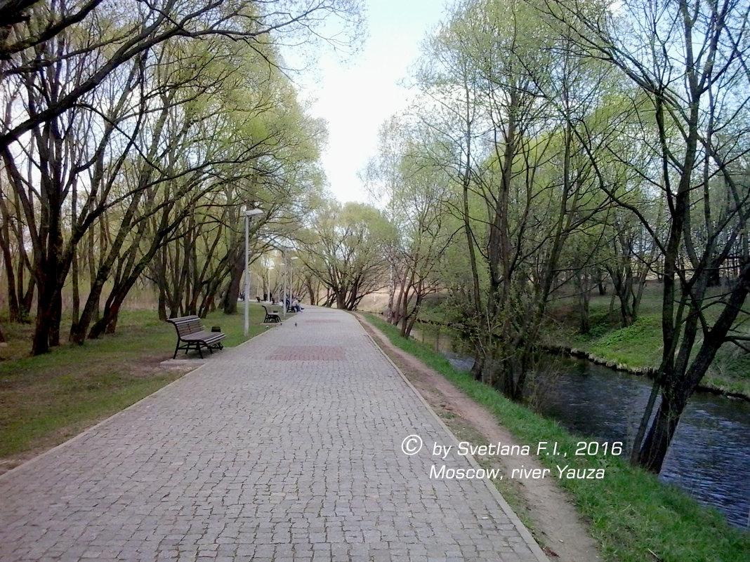 Москва, р. Яуза - Светлана FI