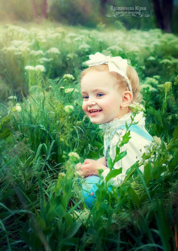 Весеннее солнышко - Плотникова Юлия
