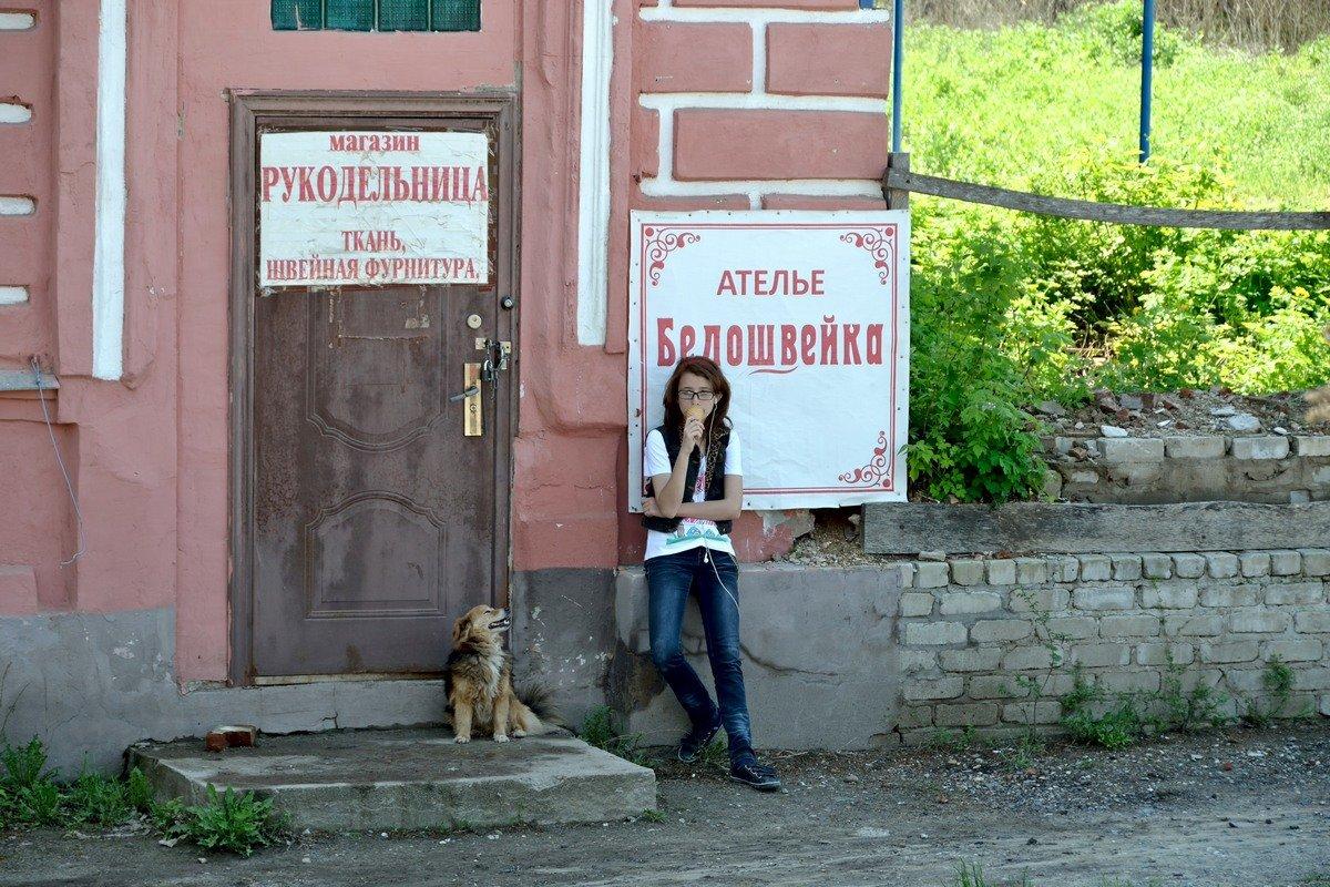 Тихая прохлада - Александр Игнатьев