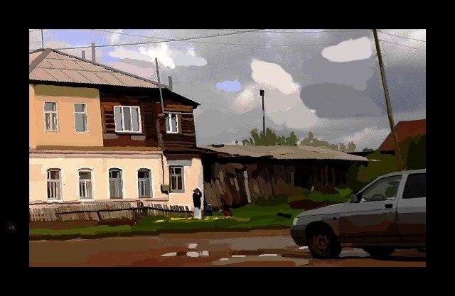 Городок в Поволжье - A