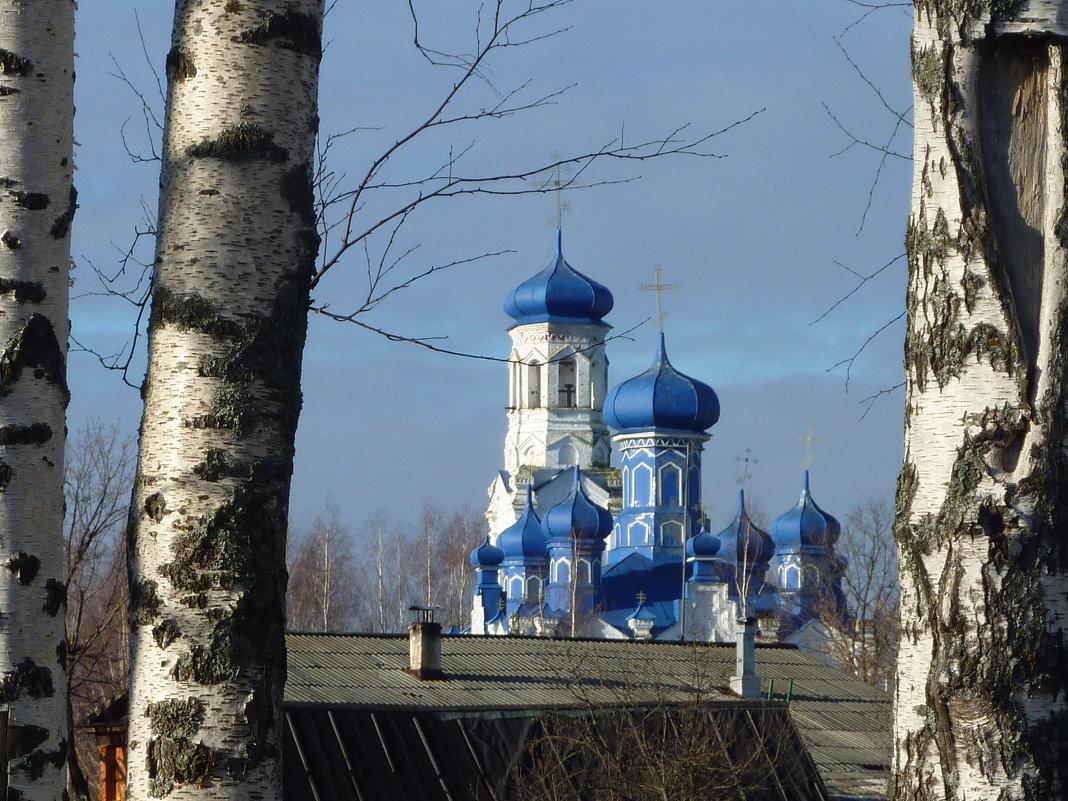 Здесь русский дух... - Дарья