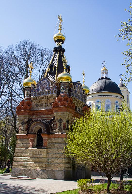 Весна       Парк - Иван Шпак