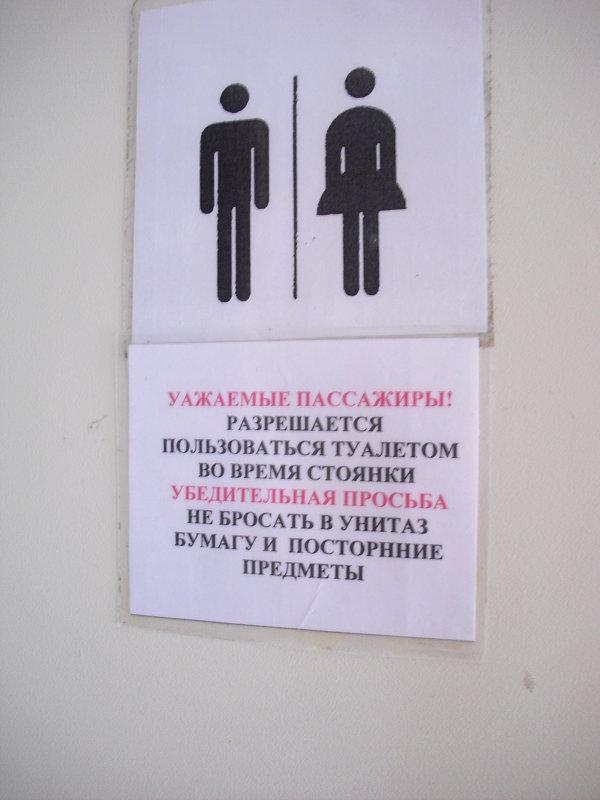 ..... - Евгений Гузов