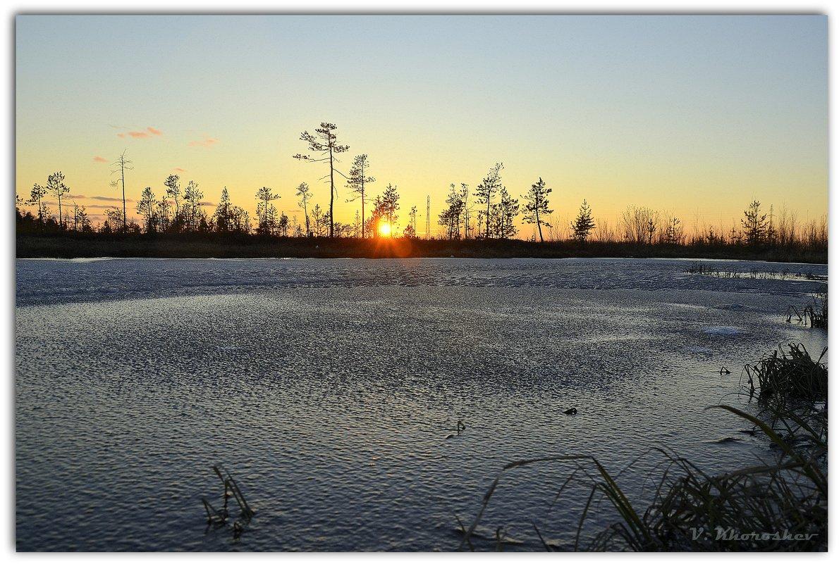 Стойкий лёд - Василий Хорошев
