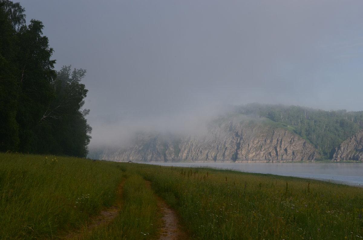 Туман отступает - Алексей