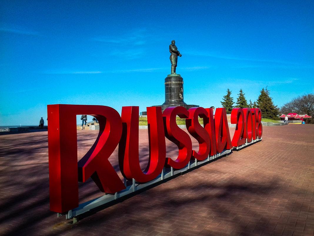 Прогулки по Нижнему Новгороду - Дмитрий Перов