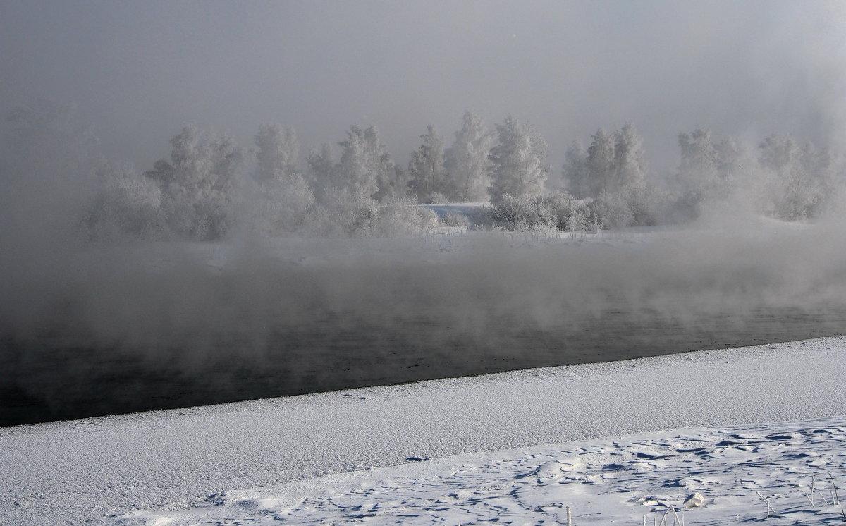 В морозный полдень на сибирской реке... - Александр Попов