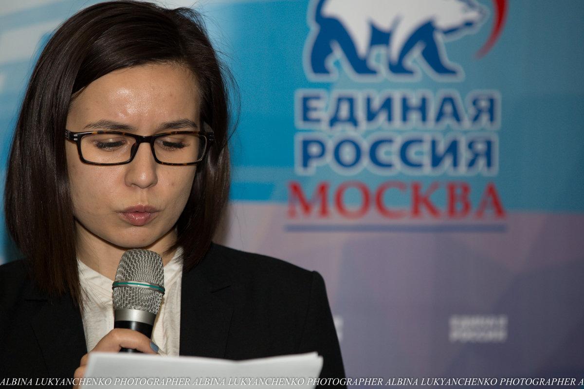 Репортаж <<Единая Россия>> - Albina Lukyanchenko