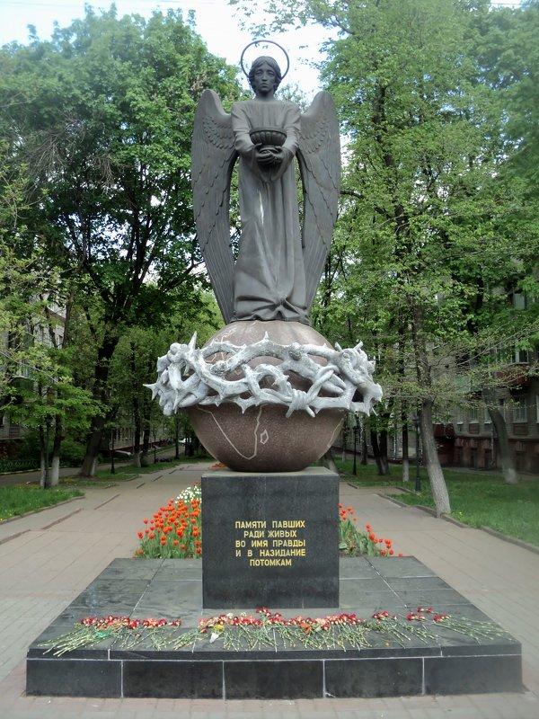 Памятники в городе люберцы заказать памятник на могилу в рязани цены