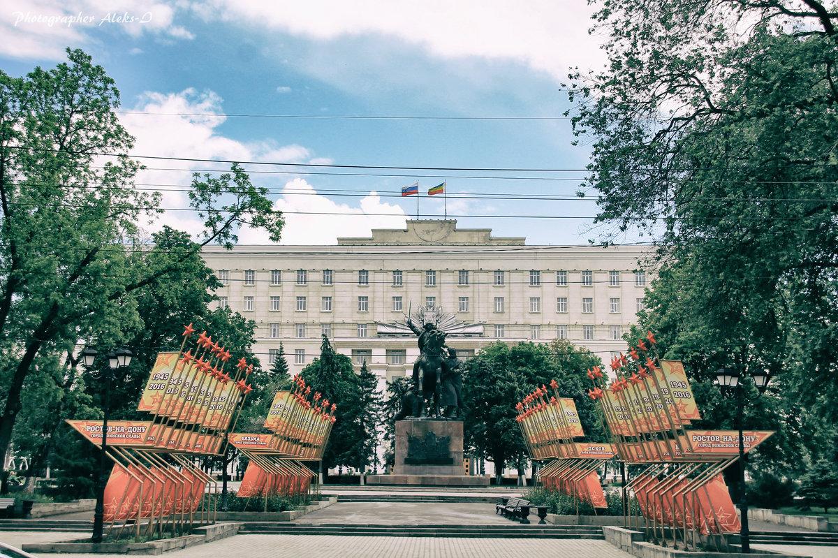 Администрация РО - Allekos Rostov-on-Don