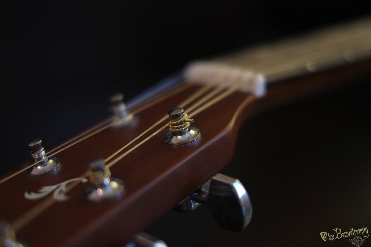 Гитара - Alex Bezvetrenniy