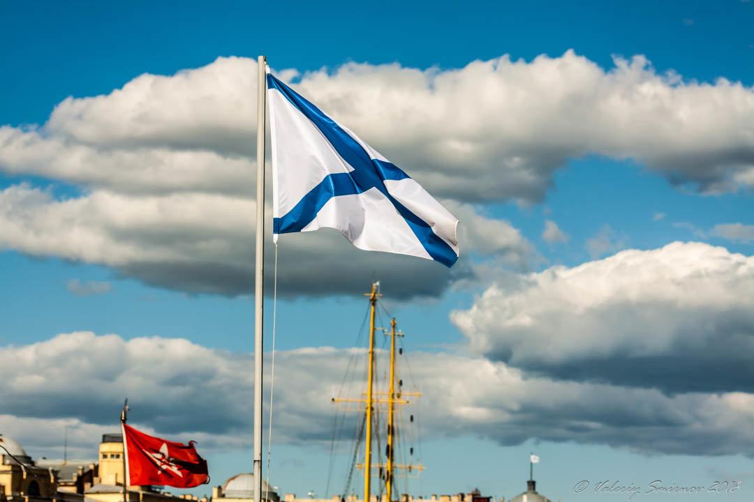 Флаг над Невой - Валерий Смирнов