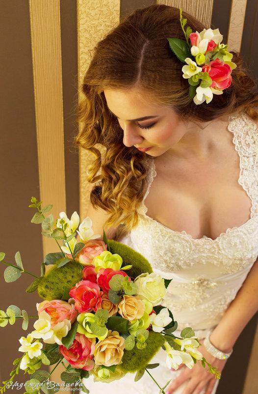 Портрет невесты - Надежда Зайцева