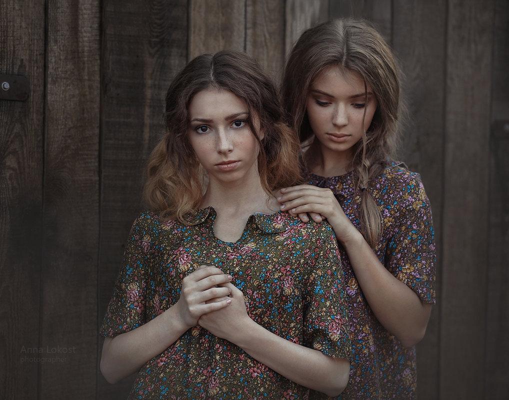 Родственные души - Анна Локост