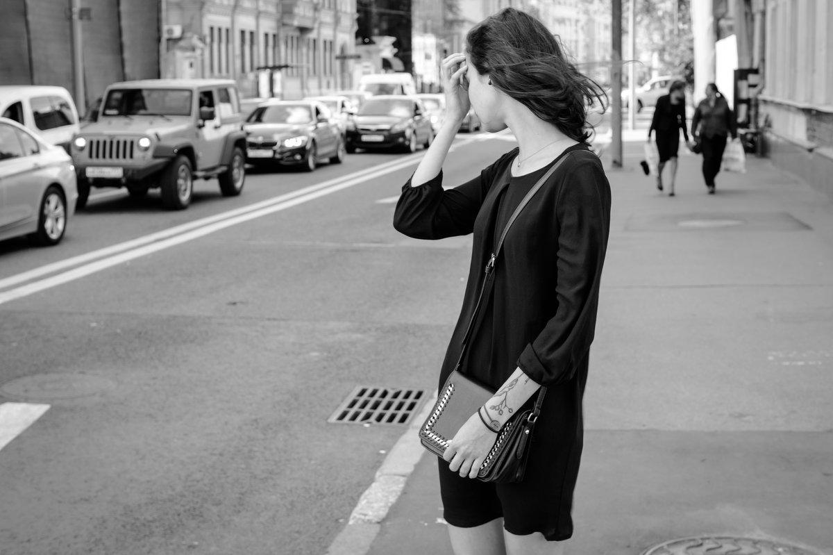 ______ - Анастасия Харт