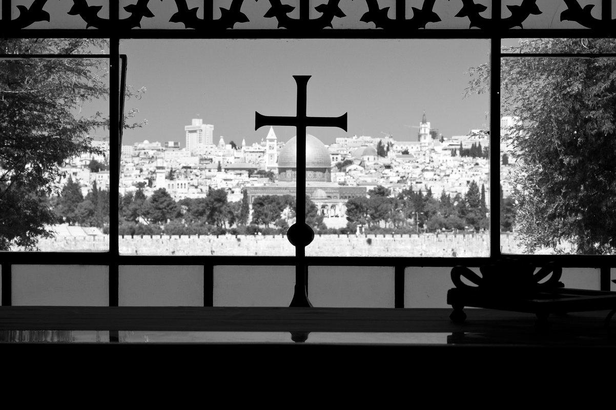 Иерусалим - Valeria Ashhab
