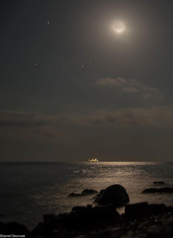 Корабль и луна. - Сергей Леонтьев