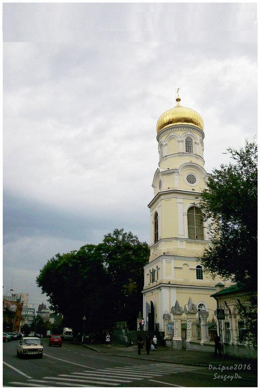 Церковь храм - Сергей Дубовик