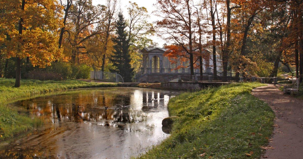 Екатерининский парк - Наталья