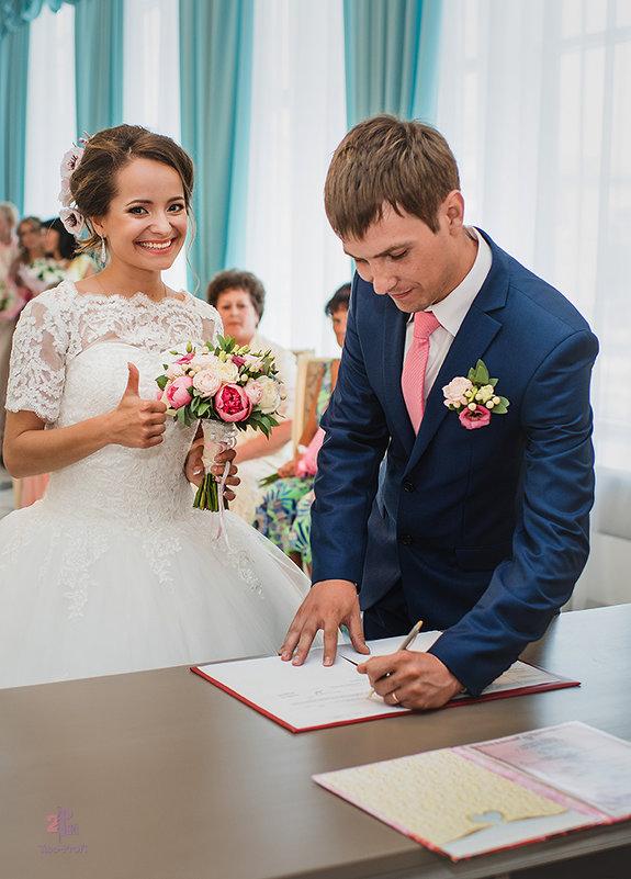 Дворец Бракосочетания - Дмитрий Смиренко