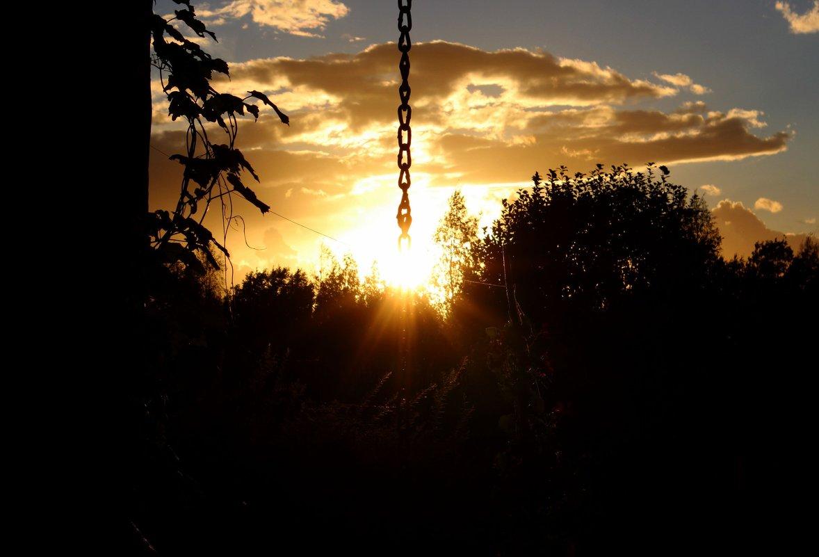 Солнце на цепочке - Андрей Скорняков