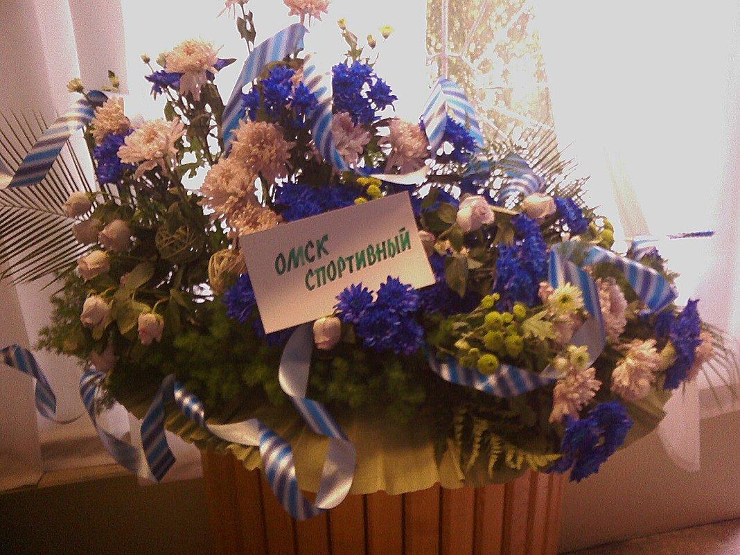 Выставка цветов-Флора - Елена *