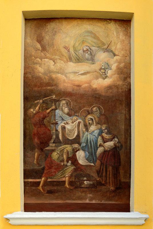Фреска на северной стороне ротонде церкви - Александр Качалин
