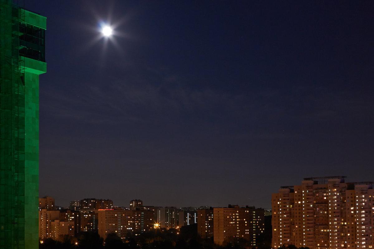 городское полнолуние - Светлана Моисеева