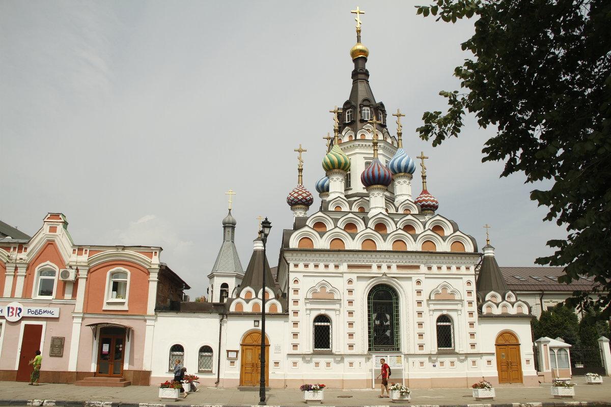 Саратов - esadesign Егерев