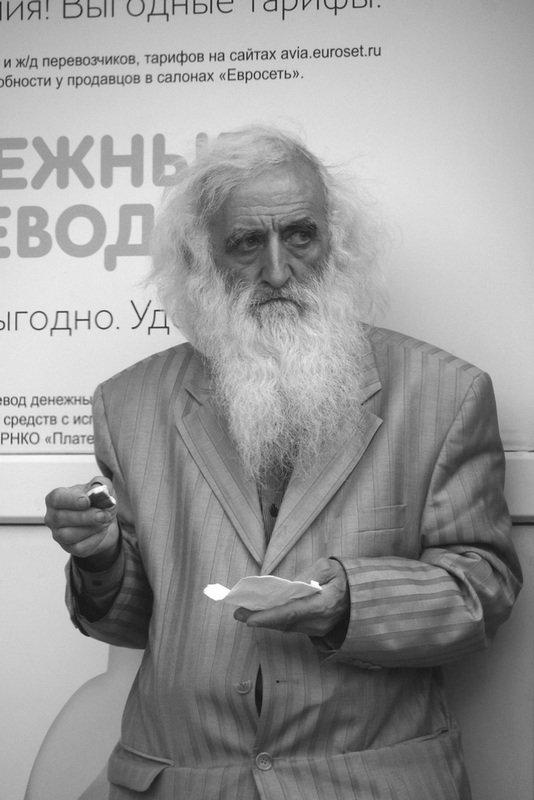 Дядя Миша - Василий Птицын