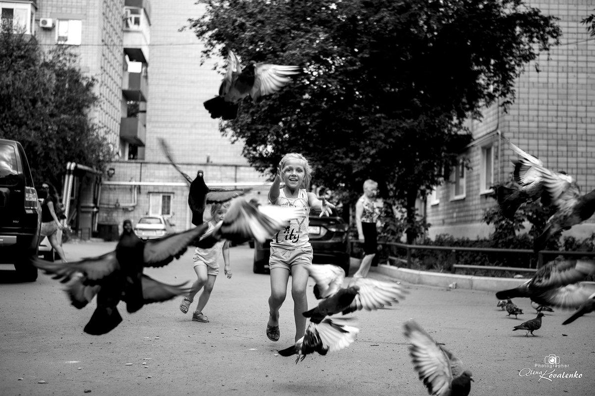 Дети и голуби - Алена