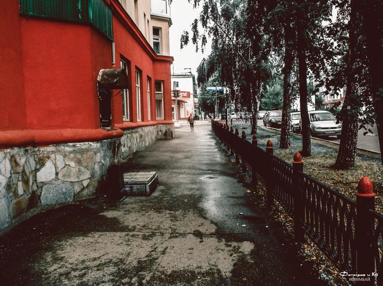 После дождя - Вячеслав Баширов