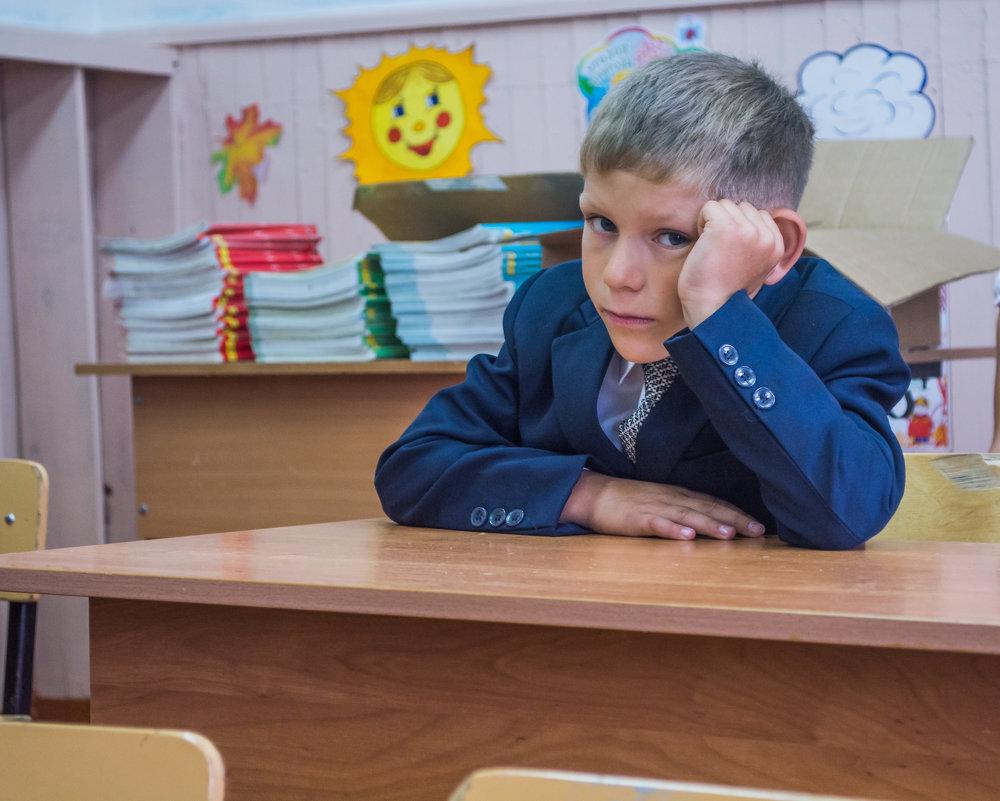 здравствуй школа... - Светлана