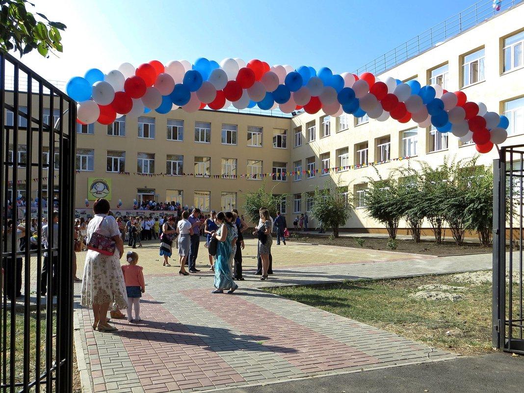 Открыта в школу дверь! - Татьяна Смоляниченко