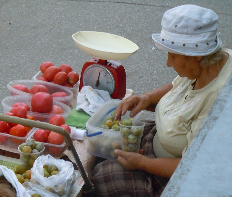 помидорки с грядки - Ольга Заметалова