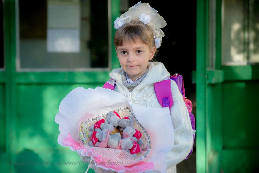 Первый раз в первый класс - Ольга Осипова