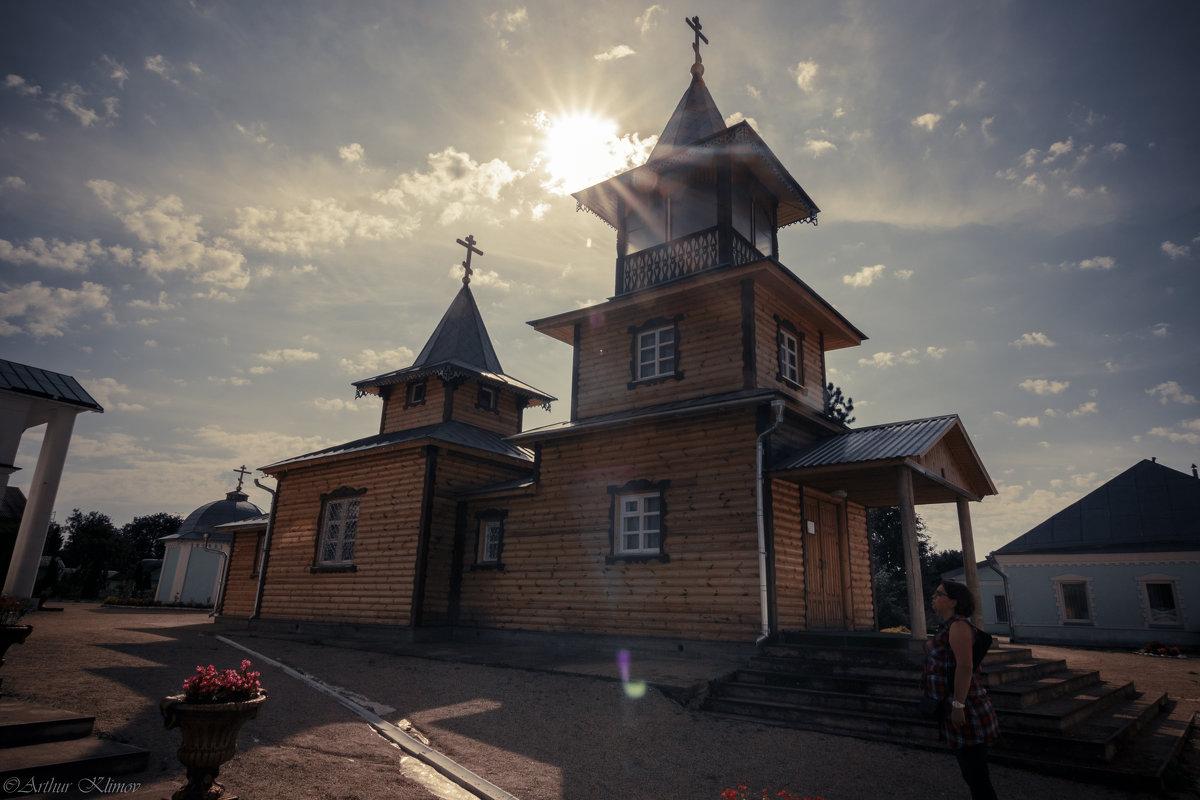 Монастырь - артур