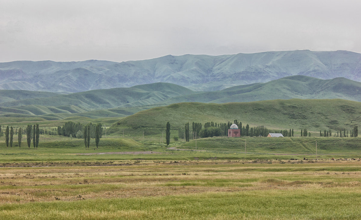 Казахстан - Надежда