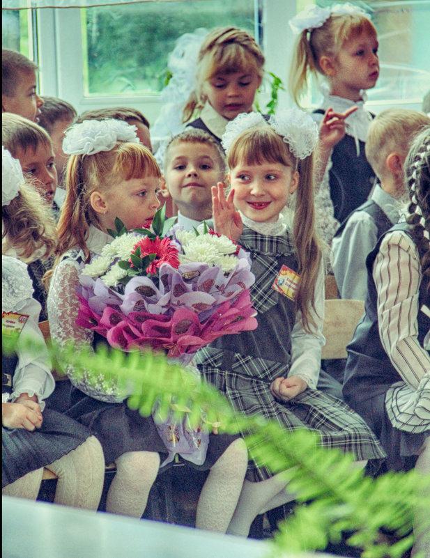 Первый раз в первый класс. - Ольга Бархатова