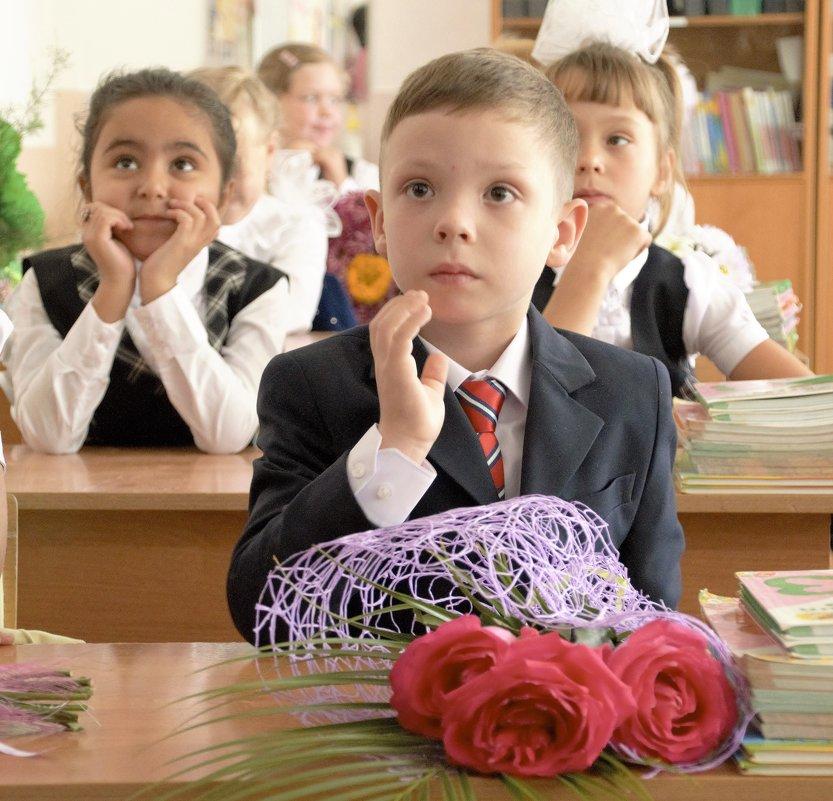 Первый раз в первый класс! - Маргарита Кириллова