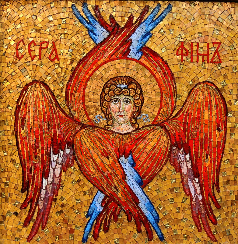 Мозаичное изображение серафимиа на северных воротах ограды - Александр Качалин