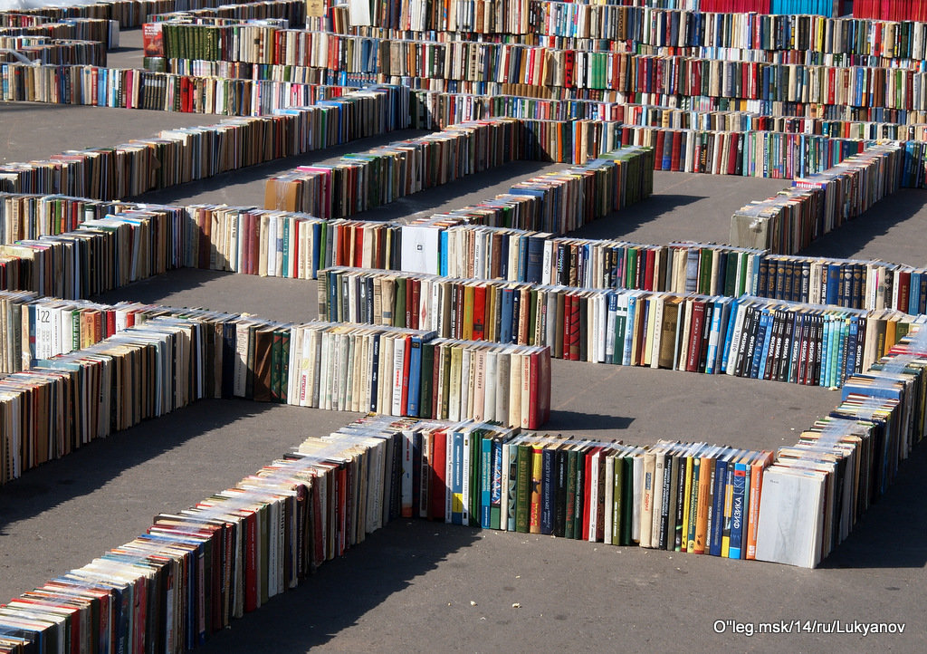 ну-ка,книжки встали в ряд - Олег Лукьянов