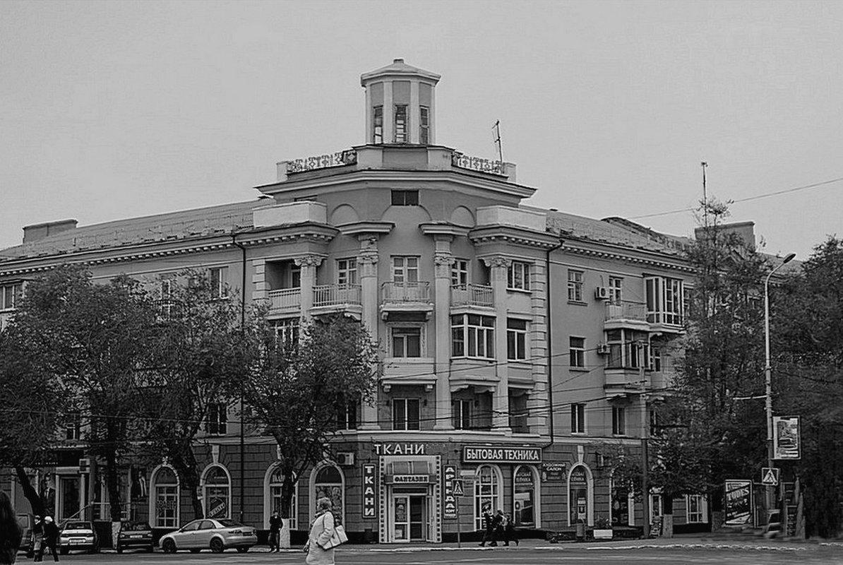 МАРИУПОЛЬ 90-х - Восточный