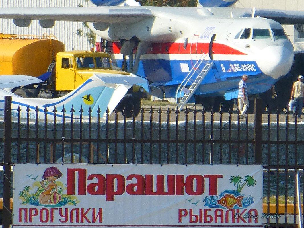 Авиаподдержка рыбаков .. - Alexey YakovLev